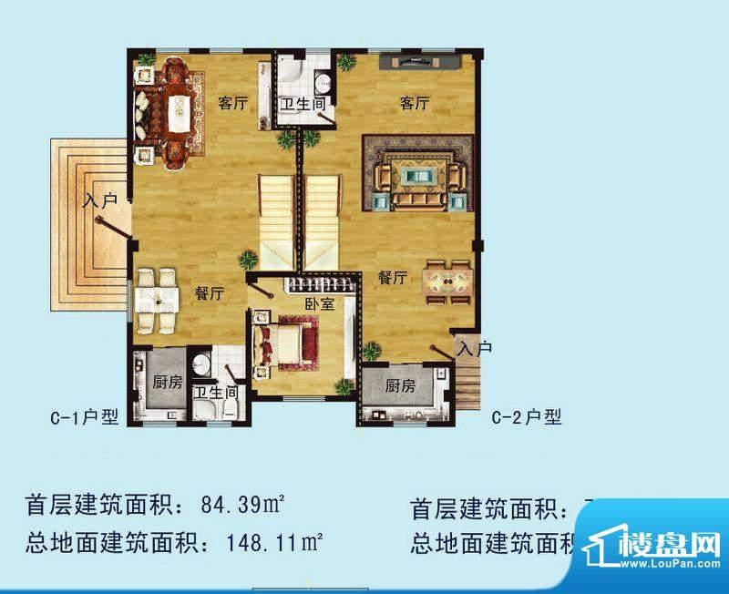 金螺湾别墅C户型首层面积:148.11平米