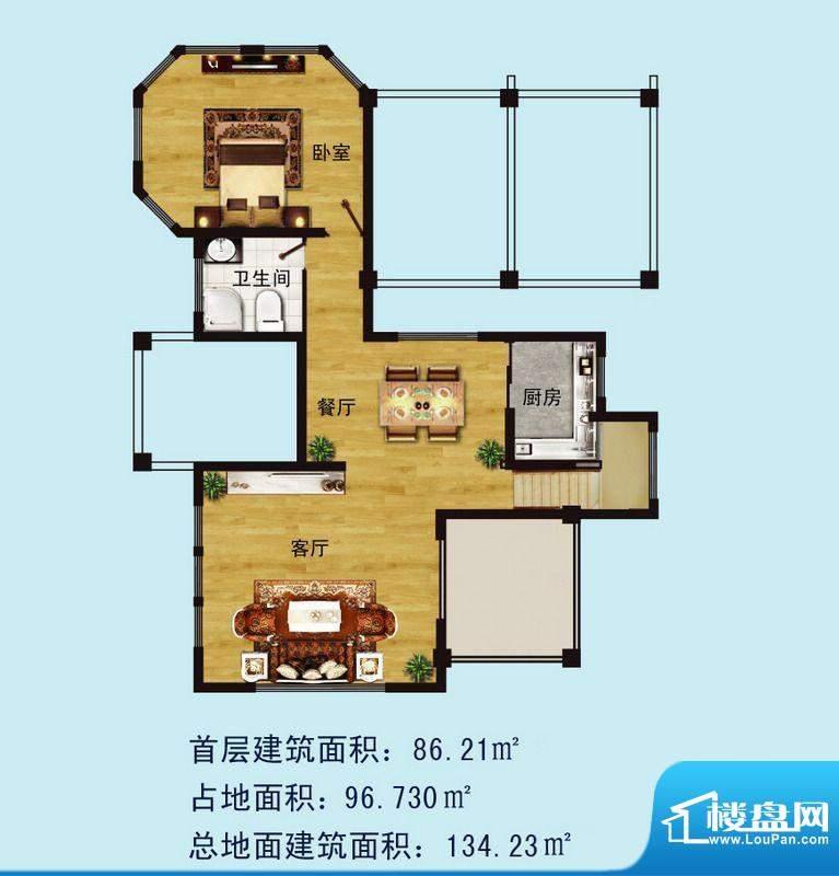 金螺湾别墅D户型首层面积:134.23平米