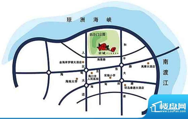 盛高荣域交通图