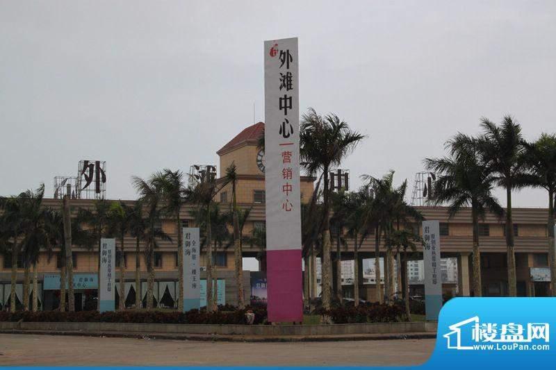 海口外滩中心营销中心(20120207)