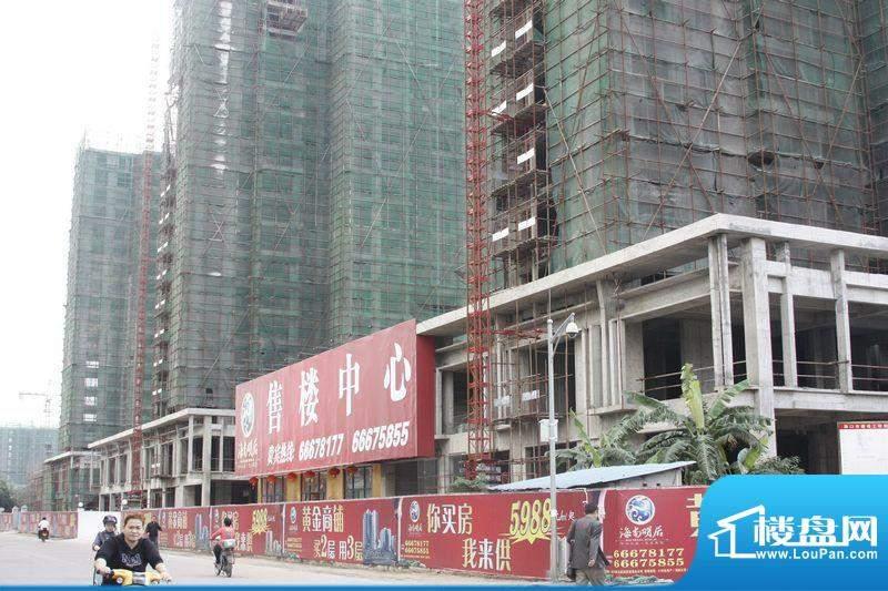 海尚明居工程进度实景(20120121)