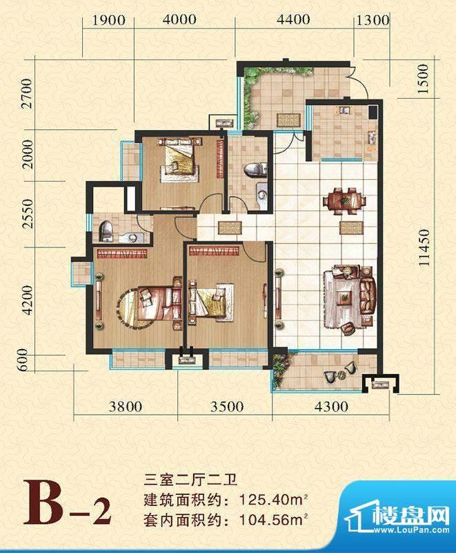 海尚明居B2户型图 3面积:125.40平米