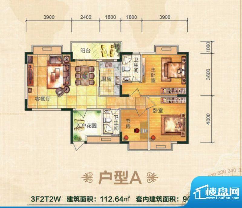 丽江家园A户型 3室2面积:112.64平米