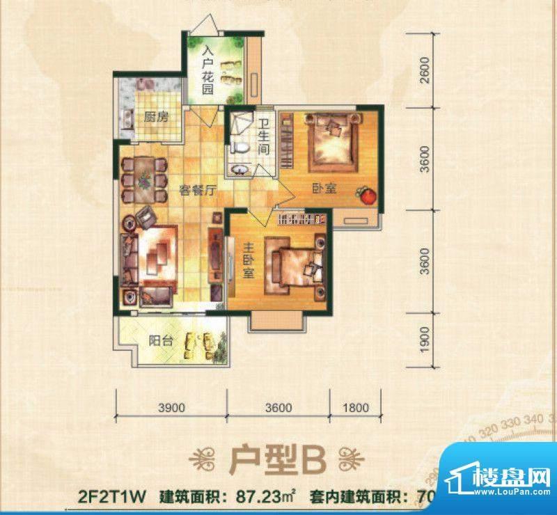 丽江家园B户型 2室2面积:87.23平米