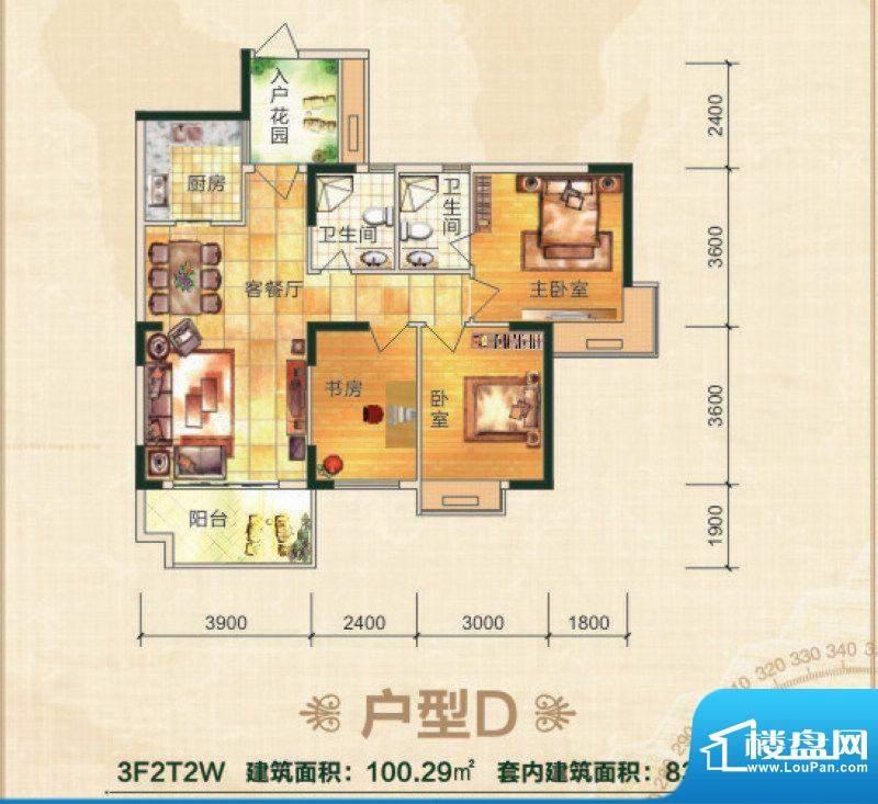 丽江家园D户型 3室2面积:100.29平米