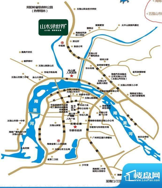 山水绿世界交通图