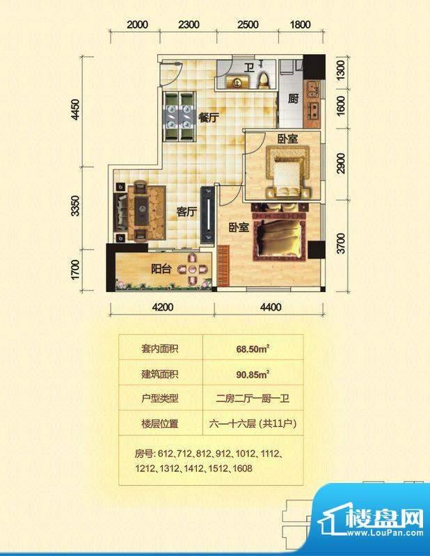 金泰龙步行街商厦6-面积:90.85平米