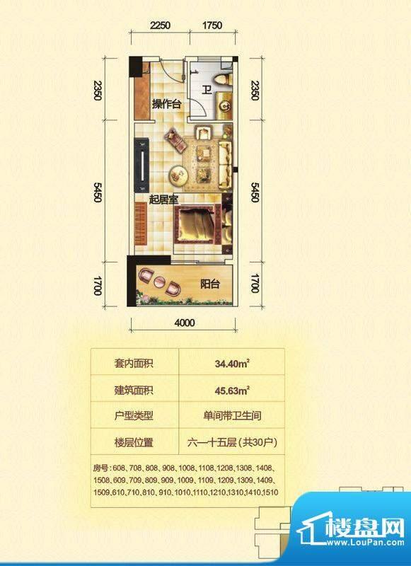 金泰龙步行街商厦6-面积:45.63平米