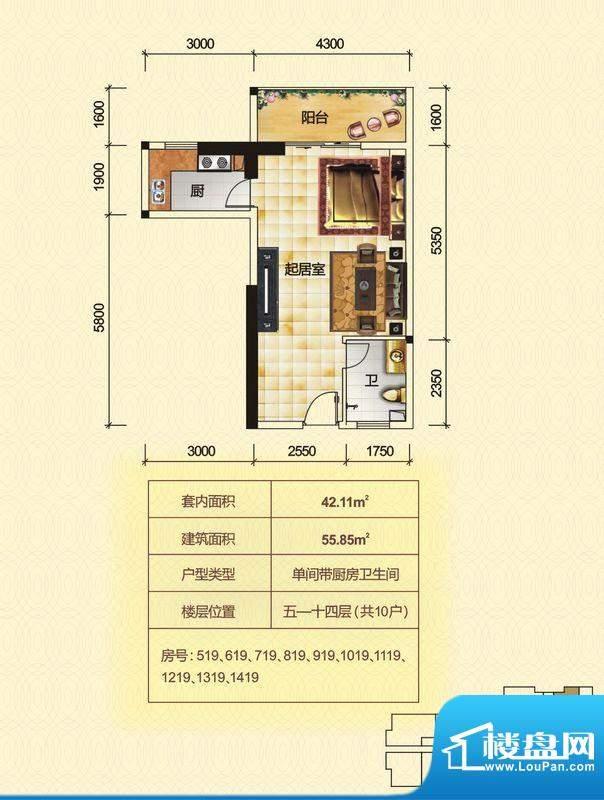 金泰龙步行街商厦5-面积:55.85平米