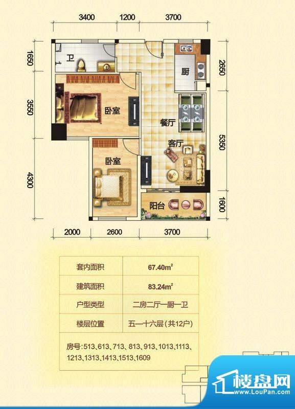 金泰龙步行街商厦5-面积:83.24平米