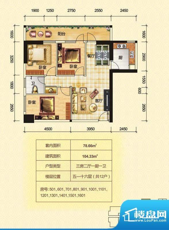 金泰龙步行街商厦5-面积:104.33平米