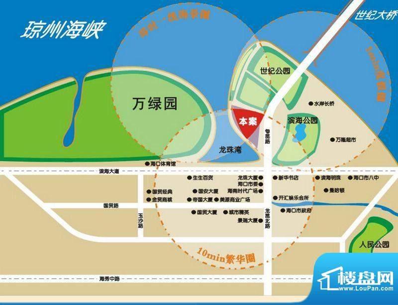 复兴城嘉宾国际交通图