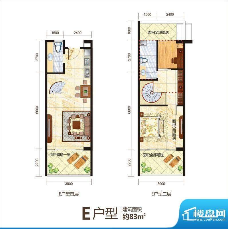 一品国际E户型图8面积:83.00平米