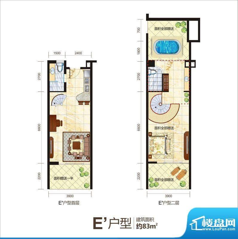 一品国际E1户型图面积:83.00平米