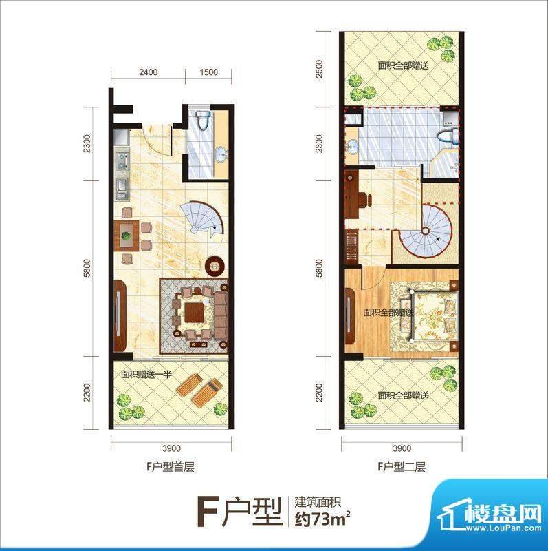 一品国际F户型图7面积:73.00平米