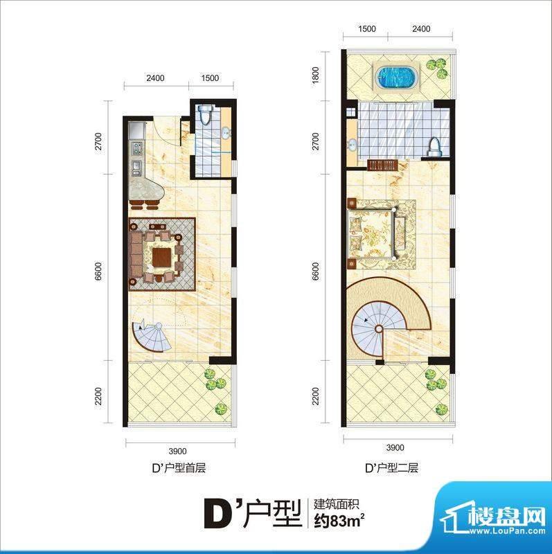 一品国际D1户型图面积:83.00平米