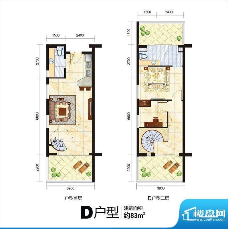 一品国际D户型图8面积:83.00平米