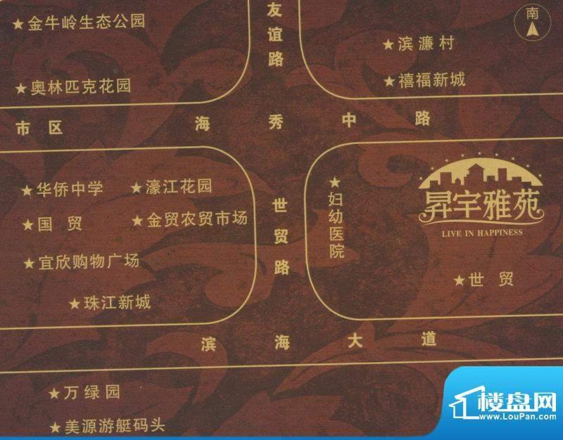昇宇雅苑交通图