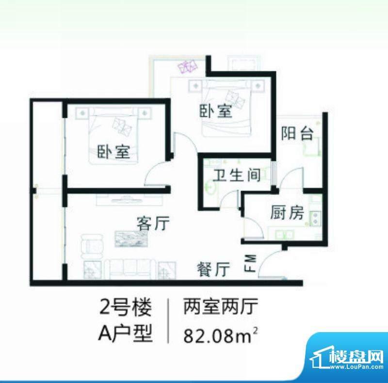 南海家园2号楼A户型面积:82.08平米
