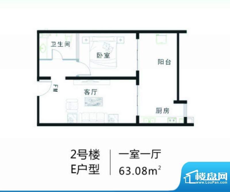 南海家园2号楼E户型面积:63.08平米