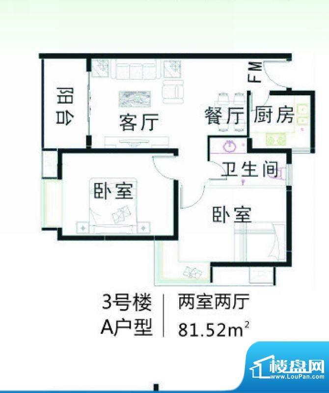 南海家园3号楼A户型面积:81.52平米