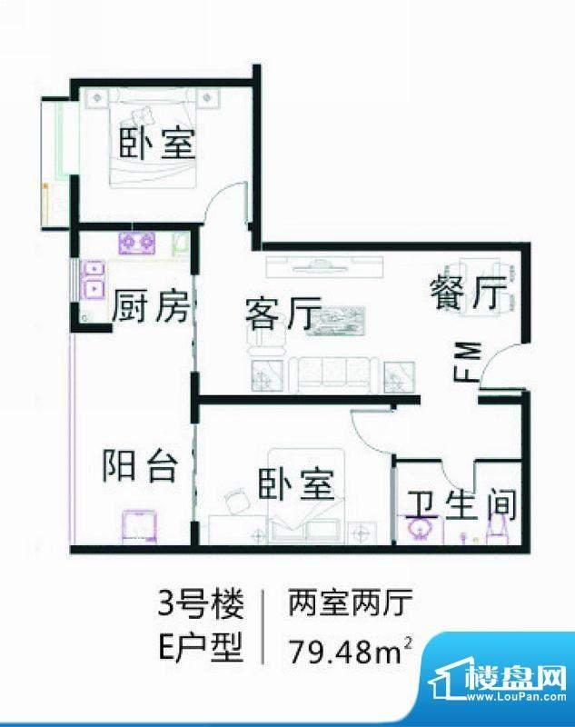 南海家园3号楼E户型面积:79.48平米