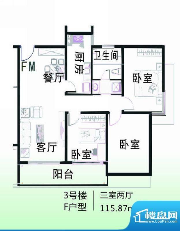 南海家园3号楼F户型面积:115.87平米