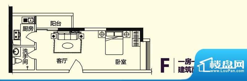 义方家园商务公寓标面积:46.28平米