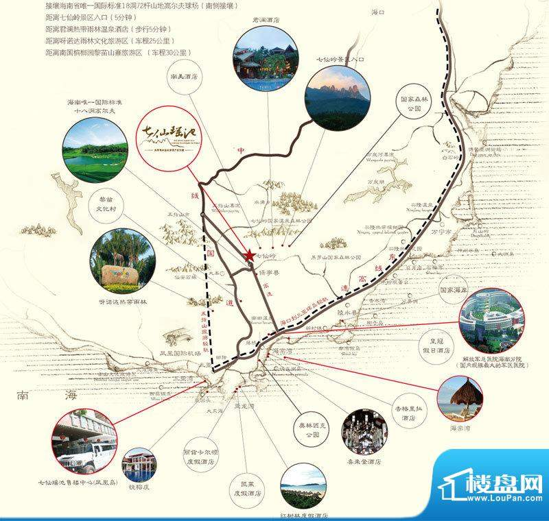 七仙瑶池雨林别墅温泉度假酒店交通图
