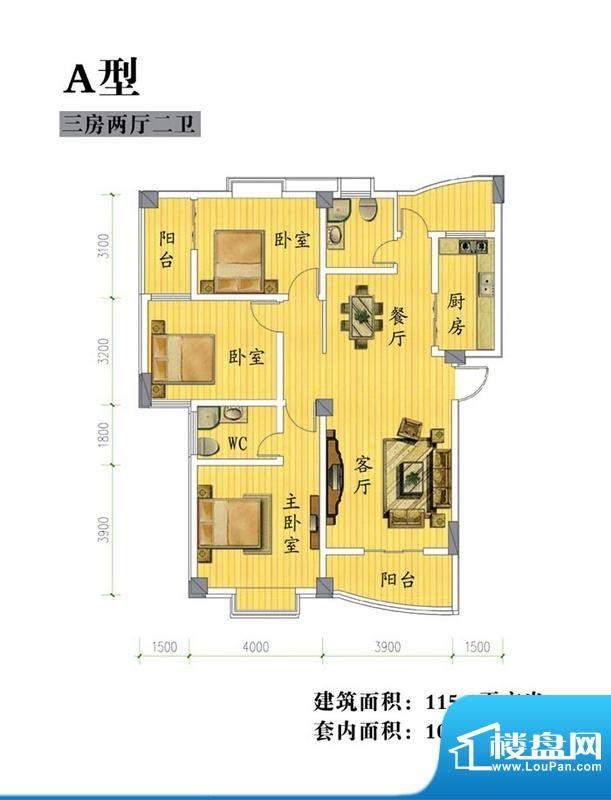 鸿信雅苑A户型 3室2面积:115.10平米