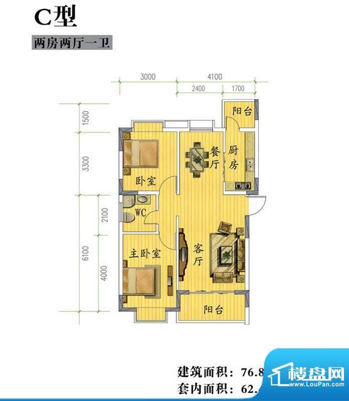 鸿信雅苑C户型 2室2面积:76.85平米