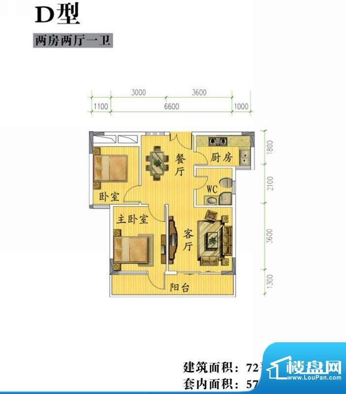 鸿信雅苑D户型 2室2面积:72.00平米