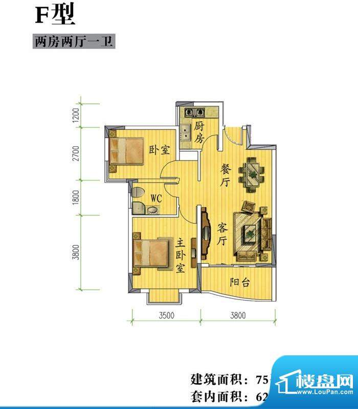鸿信雅苑F户型 2室2面积:75.00平米