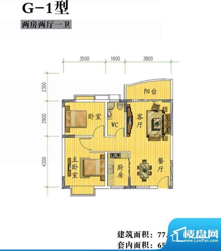 鸿信雅苑G-1户型 2室面积:77.40平米