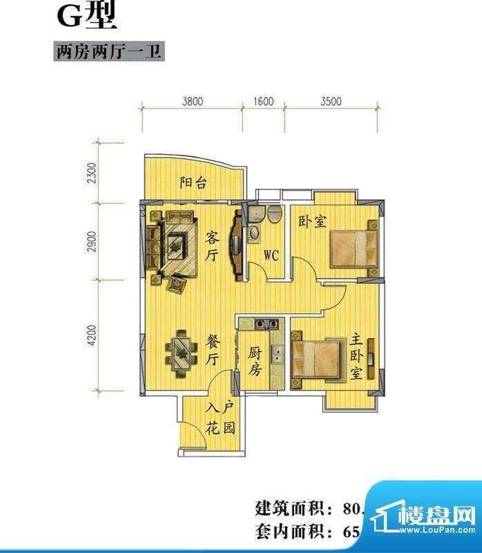 鸿信雅苑G户型 2室2面积:80.20平米