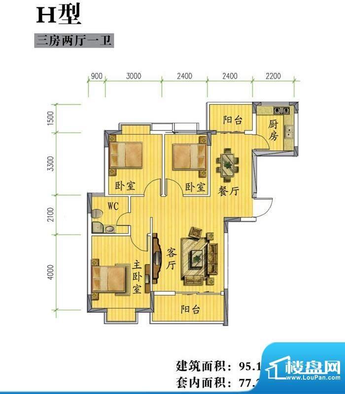 鸿信雅苑H户型 3室2面积:95.10平米