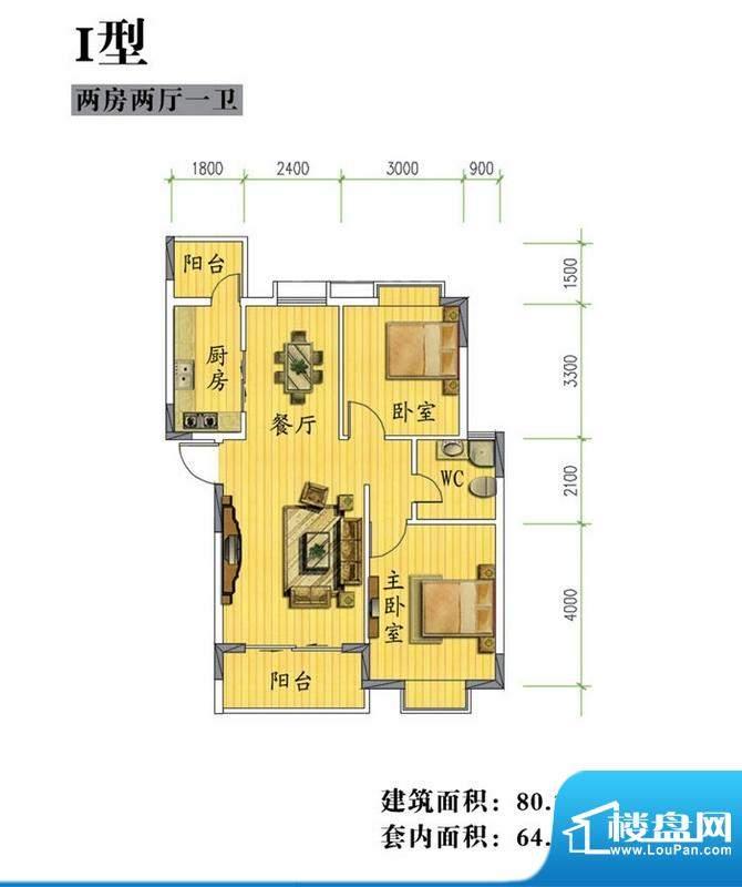 鸿信雅苑I户型 2室2面积:80.10平米
