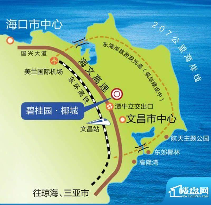 碧桂园椰城交通图