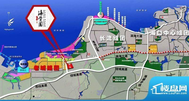 中华坊三期海棠园交通图