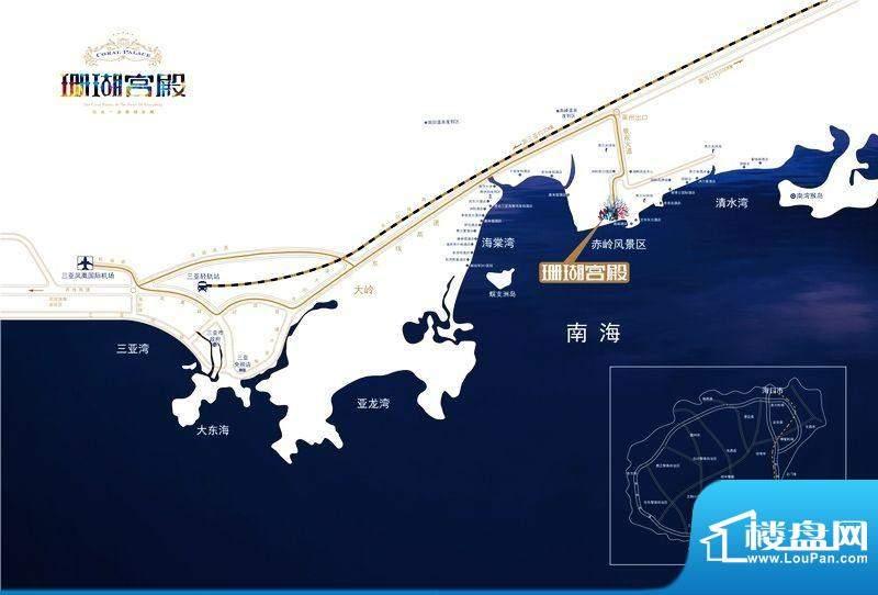 珊瑚宫殿交通图