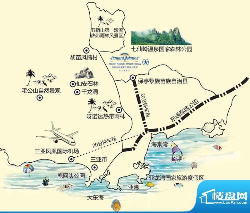 海南金凤凰温泉酒店交通图