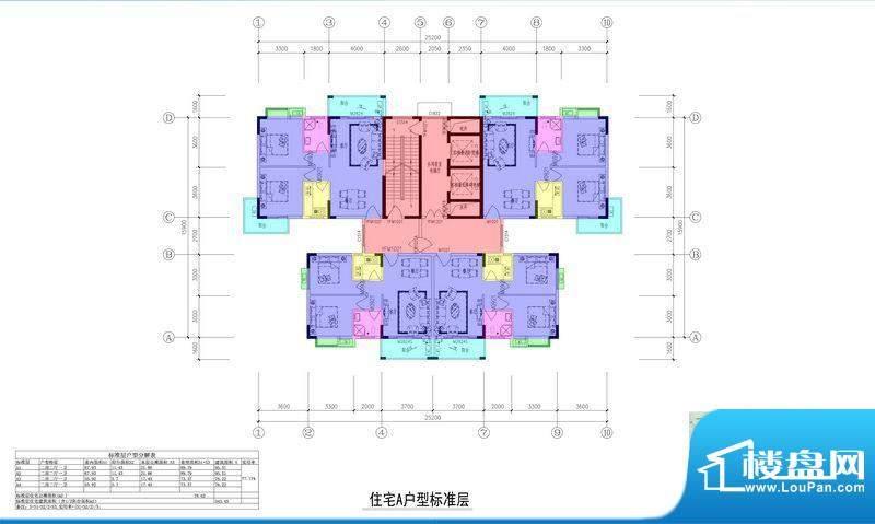 阳光紫荆花园A户型标面积:343.45平米