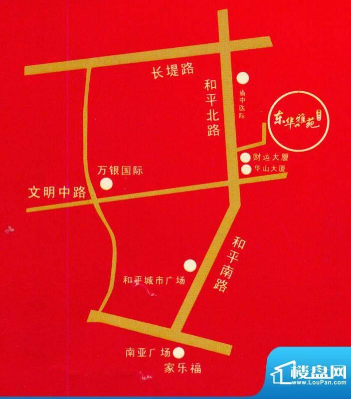 东华雅苑交通图