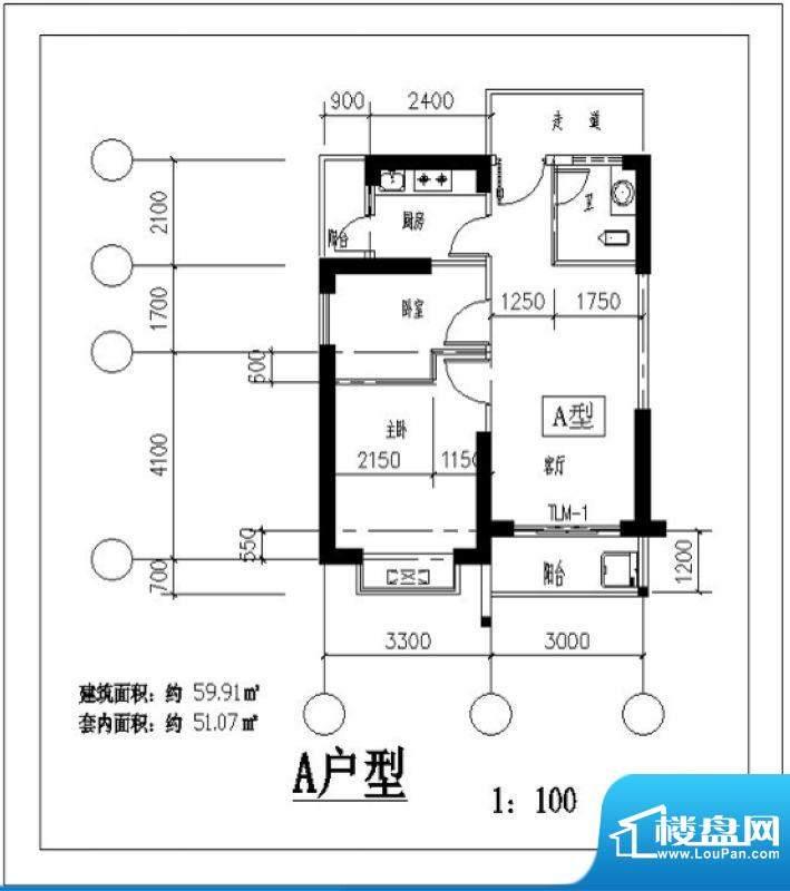 凤翔花园A户型图 2室面积:59.91平米