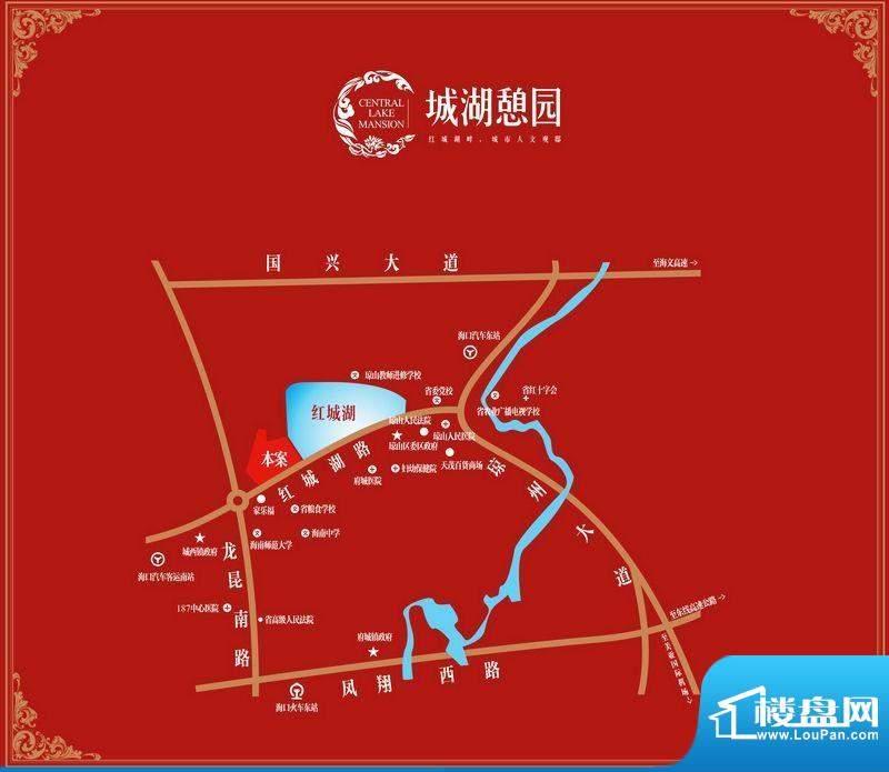 城湖憩园交通图