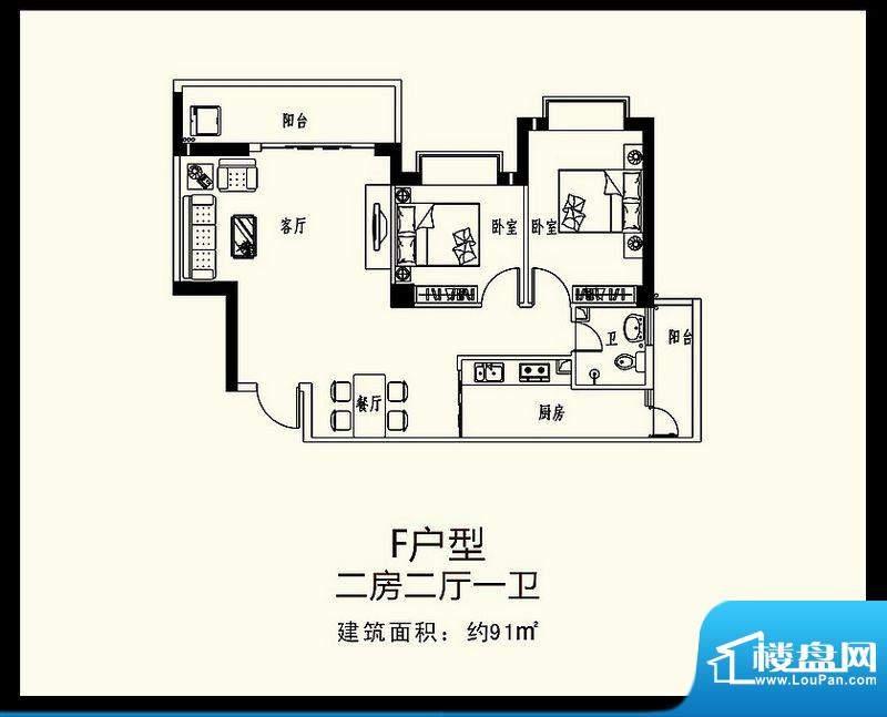 巨恒名都F户型 2室2面积:91.00平米