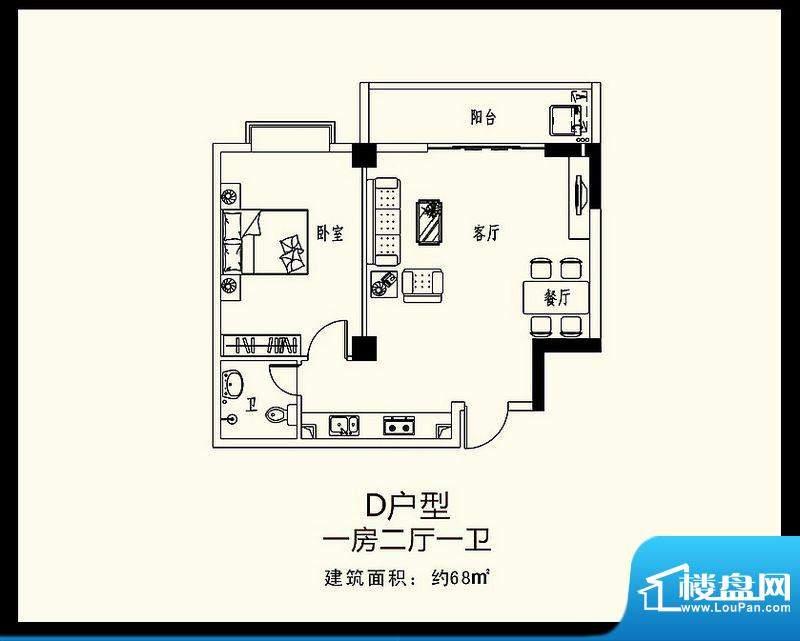 巨恒名都D户型 1室2面积:68.00平米