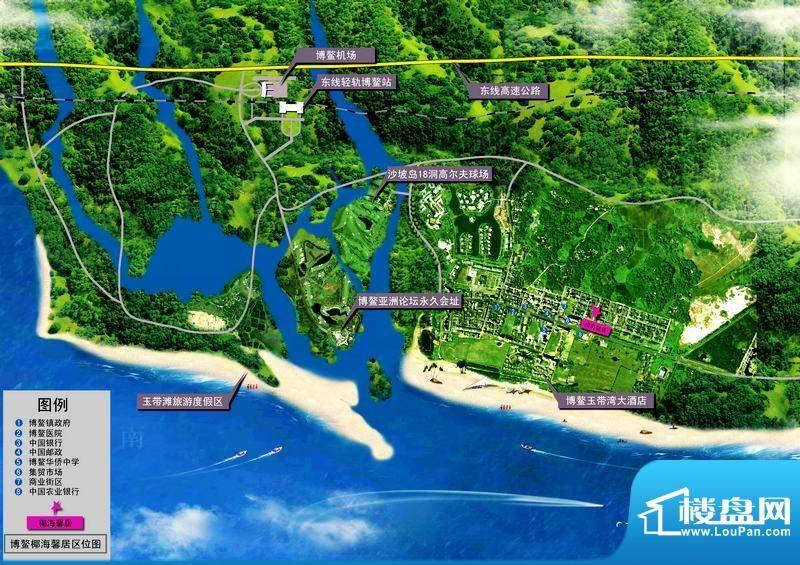 博鳌椰海馨园全景总平面图
