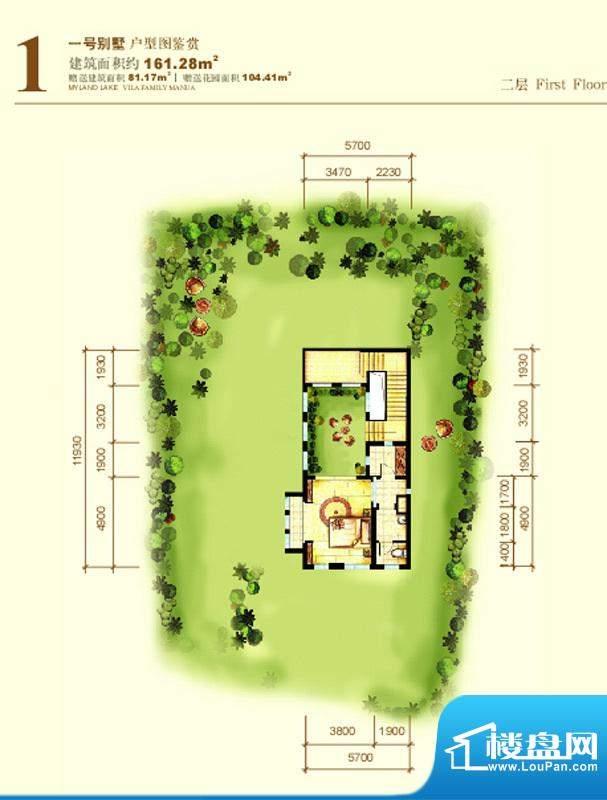 美岭湖一号别墅 二层面积:161.28平米