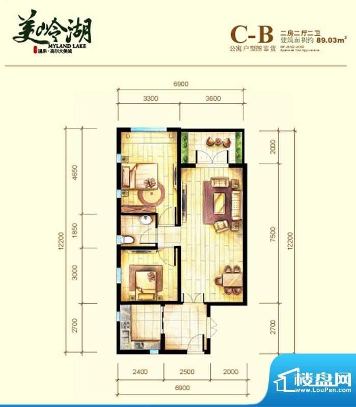 美岭湖C-B公寓户型图面积:89.03平米
